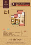 华耀天城2室2厅2卫122--125平方米户型图