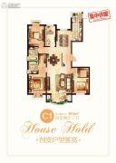 金吉・��冠苑4室2厅3卫193平方米户型图