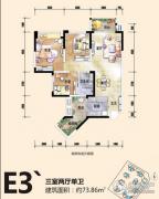 恒邦・时代青江二期3室2厅1卫73平方米户型图