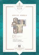 中豪国际星城3室2厅2卫132平方米户型图