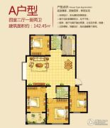 万家福华庭4室2厅2卫142平方米户型图