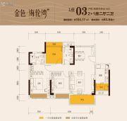 金色海伦湾3室2厅2卫104平方米户型图