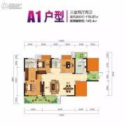 东辰・永兴国际3室2厅2卫119--145平方米户型图