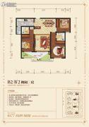 西峡财富新城3室2厅2卫123平方米户型图