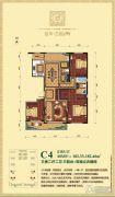 佳木・公园1983室2厅2卫182平方米户型图