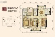 海德骏园3室2厅2卫0平方米户型图