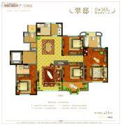 德杰国际城4室2厅3卫163平方米户型图