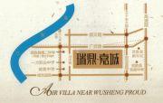 瑞鼎嘉城交通图