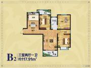 拉菲国际3室2厅1卫117平方米户型图