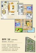 锦绣江南3室2厅2卫130平方米户型图
