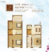 地恒托斯卡纳0室0厅0卫0平方米户型图