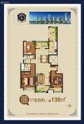 荣盛华府3室2厅2卫136平方米户型图