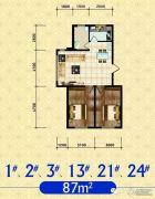 建发・观澜丽景2室2厅1卫87平方米户型图