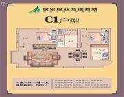 龙瑞小区四期2室1厅1卫85平方米户型图