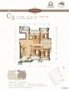 闽江世纪城2室2厅2卫141平方米户型图