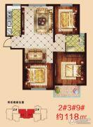 一诺・阳光鑫城3室2厅1卫118平方米户型图