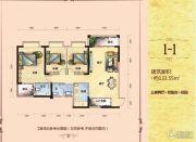 滨江华府3室2厅2卫133平方米户型图