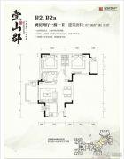 壹山郡2室2厅1卫87--90平方米户型图