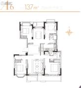 华发四季4室2厅2卫137平方米户型图