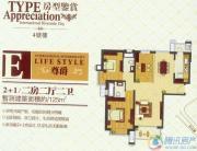 东外滩1号2室2厅2卫125平方米户型图