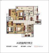 力高滨湖国际4室2厅2卫144平方米户型图
