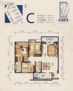 尚城峰境3室2厅2卫91平方米户型图