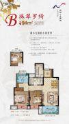 新城十里锦绣3室2厅1卫94平方米户型图