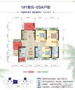 海口万达广场3室2厅2卫112平方米户型图
