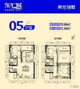 江门东汇城3室2厅2卫70平方米户型图