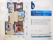 格林逸水苑三期3室2厅1卫115--122平方米户型图