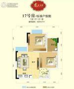 龙泉名都三期2室1厅1卫59平方米户型图