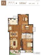 金科城3室2厅1卫103平方米户型图