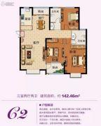 嘉宝广场3室2厅2卫142平方米户型图