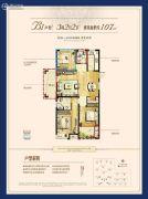 光明・湖海城市花园3室2厅2卫107平方米户型图