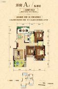 天立・学府华庭3室2厅2卫113平方米户型图