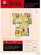东方丽都3室2厅1卫111平方米户型图