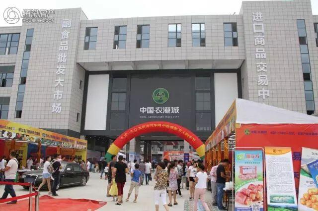 中国·农港城市场实景