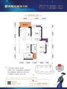 西粤京基城四期2室2厅1卫84平方米户型图
