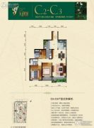 天欣苑3室2厅2卫122平方米户型图