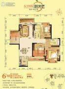 东方明珠・阳光橙3室2厅2卫129平方米户型图