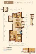 上实海上海4室2厅2卫113平方米户型图