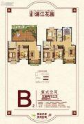 浦江花园5室2厅3卫0平方米户型图