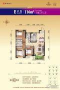 中海寰宇天下3室2厅2卫118平方米户型图