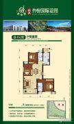 创业・齐悦花园3室2厅2卫148平方米户型图