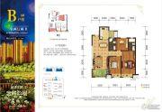金科城3室2厅2卫119平方米户型图