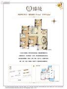 华宇锦绣花城4室2厅2卫111--123平方米户型图