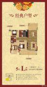中央华府3室2厅2卫132平方米户型图