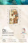彰泰・金桥水岸3室2厅1卫85--105平方米户型图