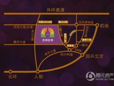 聚义香城故事