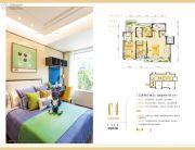 华润二十四城3室2厅2卫139平方米户型图